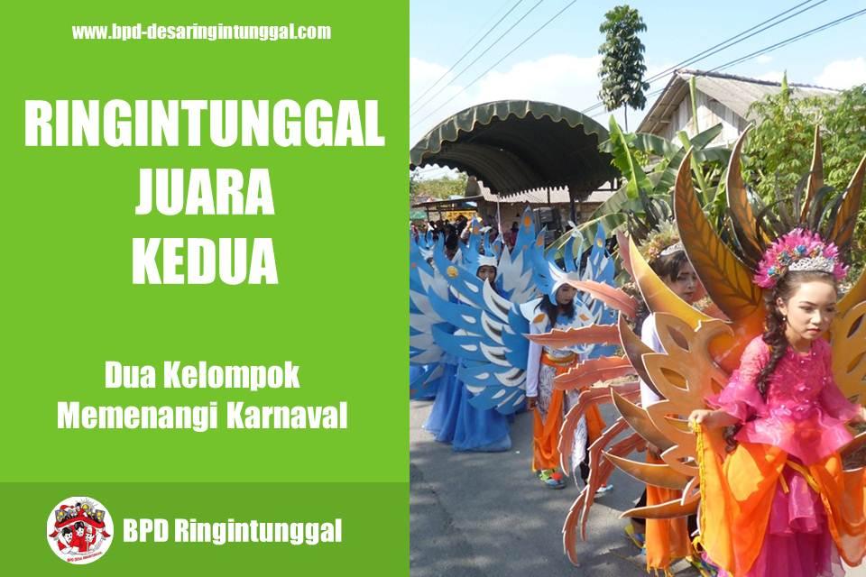 karnaval kecamatan gayam tahun 2019